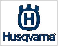 Husqvarna(ハスクバーナ)